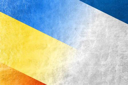 crimea: Autonomous Republic of Crimea and Ukraine Flag painted on leather texture