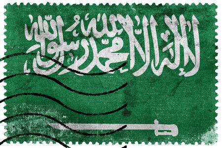 Saudi Arabia Flag - old postage stamp photo