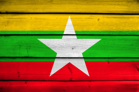 commonwealth: Burma Flag on wood background Stock Photo