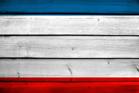 crimea: Autonomous Republic of Crimea Flag on wood background Stock Photo