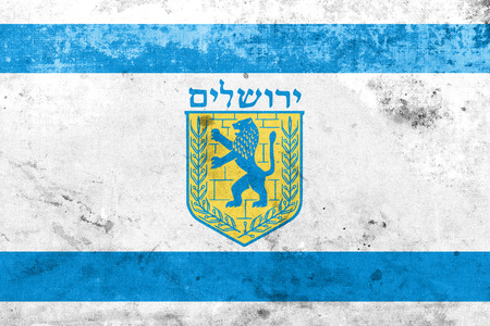 jerusalem: Flag of Jerusalem, with a vintage and old look Stock Photo