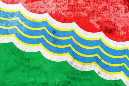 education policy: Flag of Tiraspol, with a vintage and old look