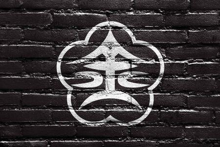far east: Flag of Kanazawa, Japan, painted on brick wall