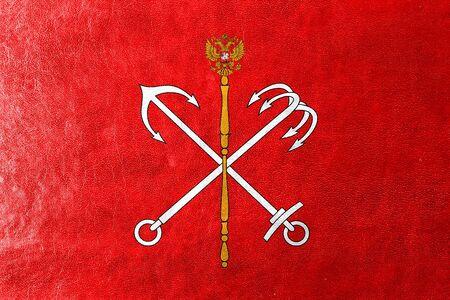 saint petersburg: Flag of Saint Petersburg, painted on leather texture