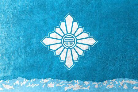far east: Flag of Toyama, Japan, painted on leather texture