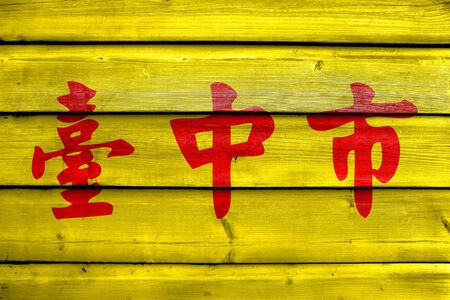 painted wood: Flag of Taichung, Taiwan, painted on old wood plank background