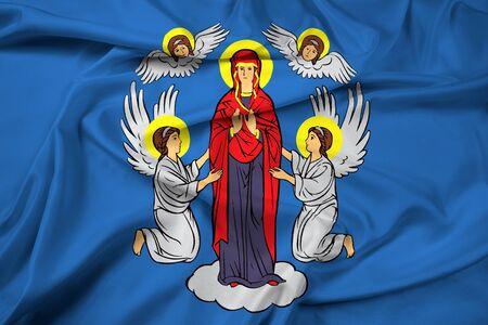 minsk: Waving Flag of Minsk
