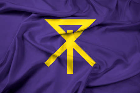 far east: Waving Flag of Osaka, Japan Stock Photo