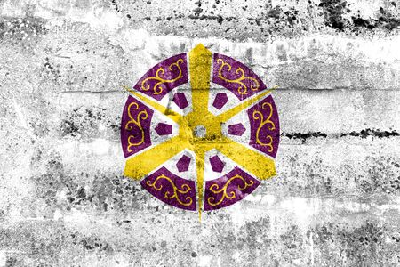 far east: Flag of Kyoto, Japan, painted on dirty wall. Vintage and old look. Stock Photo