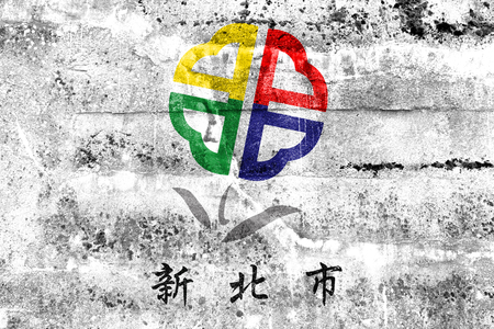 new look: Flag of New Taipei City, Taiwan, painted on dirty wall. Vintage and old look.