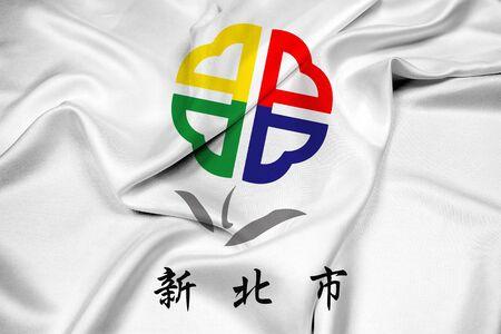 taiwanese: Waving Flag of New Taipei City, Taiwan Stock Photo