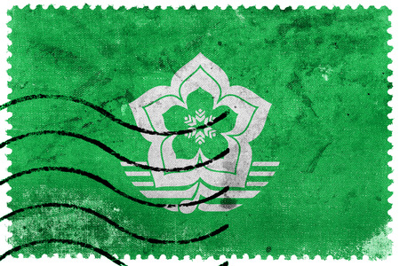chinese postage stamp: Flag of Harbin, China, old postage stamp