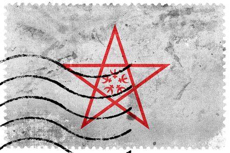 nagasaki: Flag of Nagasaki, Japan, old postage stamp