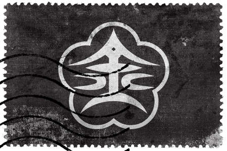 postage stamp: Flag of Kanazawa, Japan, old postage stamp Foto de archivo