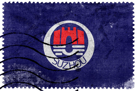chinese postage stamp: Flag of Suzhou, China, old postage stamp