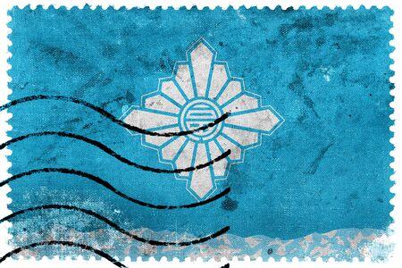 postage: Flag of Toyama, Japan, old postage stamp Stock Photo