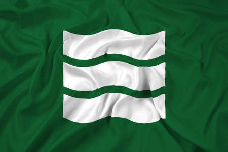 hiroshima: Waving Flag of Hiroshima, Japan Stock Photo