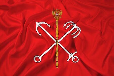 land mark: Waving Flag of Saint Petersburg
