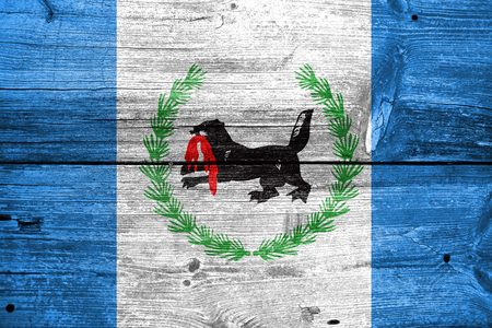 old flag: Flag of Irkutsk Oblast, painted on old wood plank background
