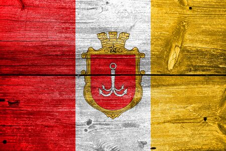 painted wood: Flag of Odessa, painted on old wood plank background Stock Photo