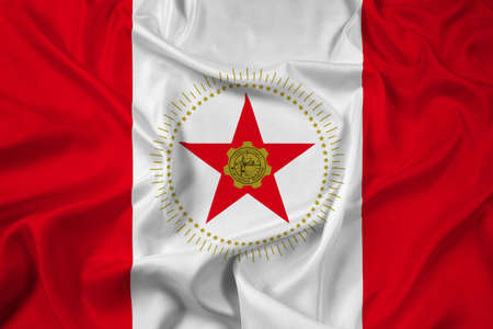 alabama flag: Waving Flag of Birmingham, Alabama