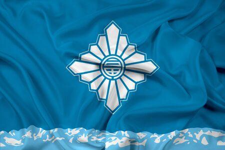 far east: Waving Flag of Toyama, Japan