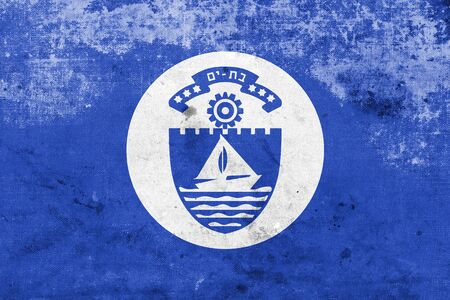 yam israel: Flag of Bat Yam, Israel, with a vintage and old look