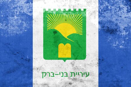 brak: Flag of Bnei Brak, Israel, with a vintage and old look Stock Photo