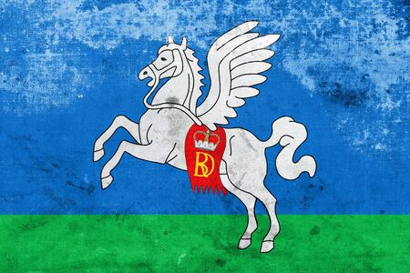 polity: Flag of Sluck (Slutsk), Belarus, with a vintage and old look