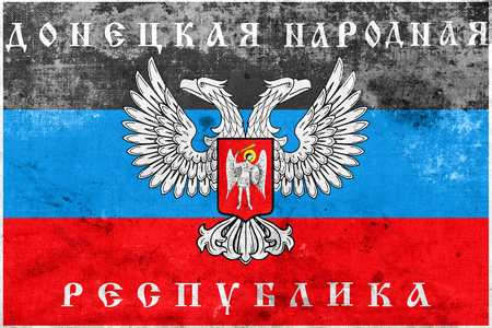 separatist: The flag of Donetsk Republic, a pro-Russian separatist organization operating in Donetsk, Ukraine, with a vintage and old look Stock Photo