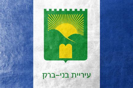 brak: Flag of Bnei Brak, Israel, painted on leather texture
