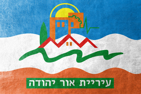 jewish community: Flag of Or Yehuda, Israel, painted on leather texture