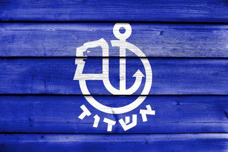ashdod: Flag of Ashdod, Israel, painted on old wood plank background