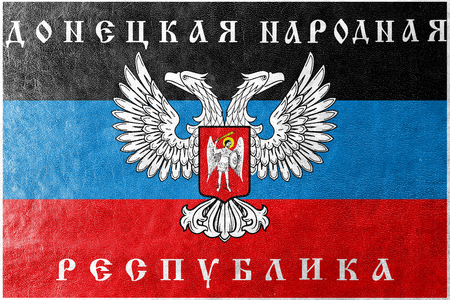 separatist: The flag of Donetsk Republic, a pro-Russian separatist organization operating in Donetsk, Ukraine, painted on leather texture Stock Photo