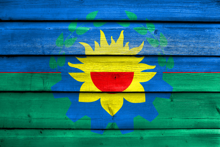 polity: Flag of Buenos Aires Province, Argentina, painted on old wood plank background