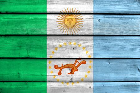 chaco: Flag of Chaco Province, Argentina, painted on old wood plank background