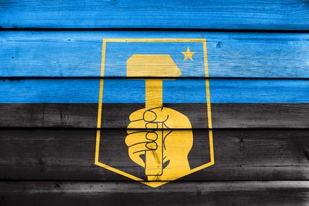donetsk: Flag of Donetsk, Ukraine, painted on old wood plank background