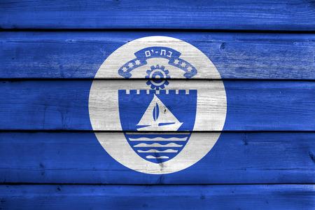yam israel: Flag of Bat Yam, Israel, painted on old wood plank background