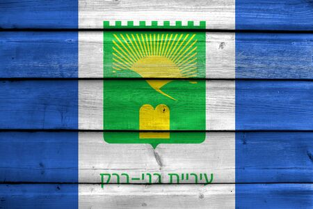 jewish community: Flag of Bnei Brak, Israel, painted on old wood plank background Stock Photo