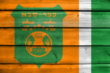 judaic: Flag of Kfar Sava, Israel, painted on old wood plank background