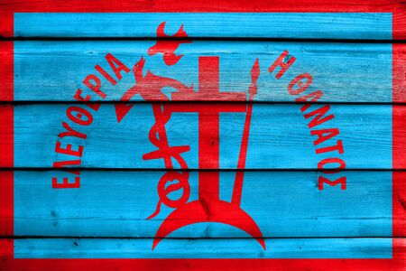 hellenic: Hellenic Flag of Spetses island during the Greek War of Independence 1821, painted on old wood plank background