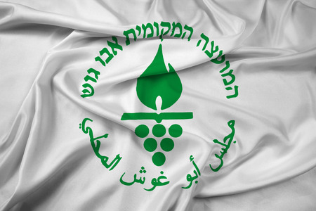 Waving Flag of Abu Ghosh City, Israel