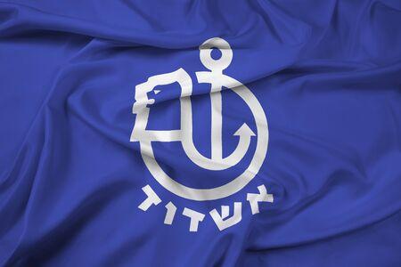 ashdod: Waving Flag of Ashdod, Israel
