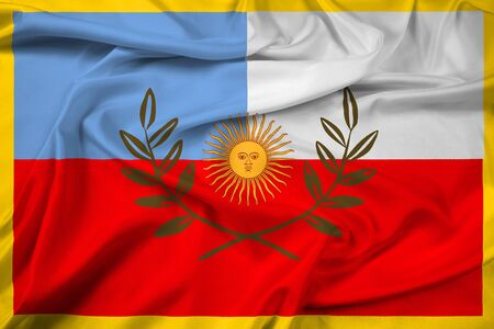 Waving Flag of Catamarca Province, Argentina Stock Photo