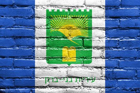 brak: Flag of Bnei Brak, Israel, painted on brick wall