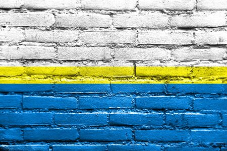 Flag of Czestochowa, Poland, painted on brick wall