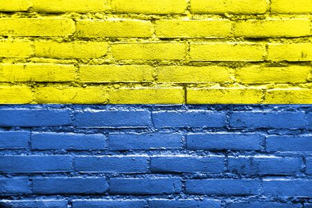 old flag: Flag of Latacunga, Ecuador, painted on brick wall