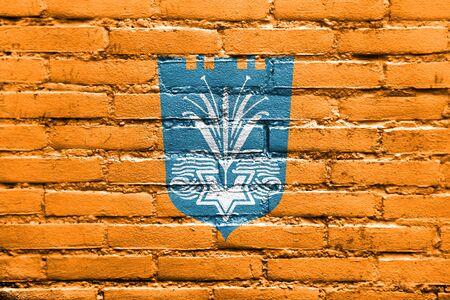 Flag of Netanya, Israel, painted on brick wall