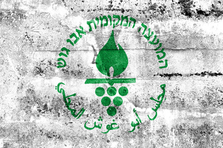 jewish community: Flag of Abu Ghosh City, Israel, painted on dirty wall