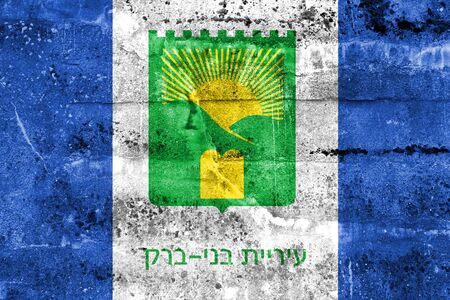 jewish community: Flag of Bnei Brak, Israel, painted on dirty wall